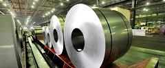 Investimento da indústria deve recuar 50%, mostra estudo da FIESP