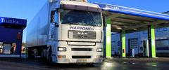 Tribunal derruba decisão de juiz que proibiu e libera reajuste de combustíveis