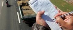 Sistema de Notificação Eletrônica permite acesso online a multas de trânsito