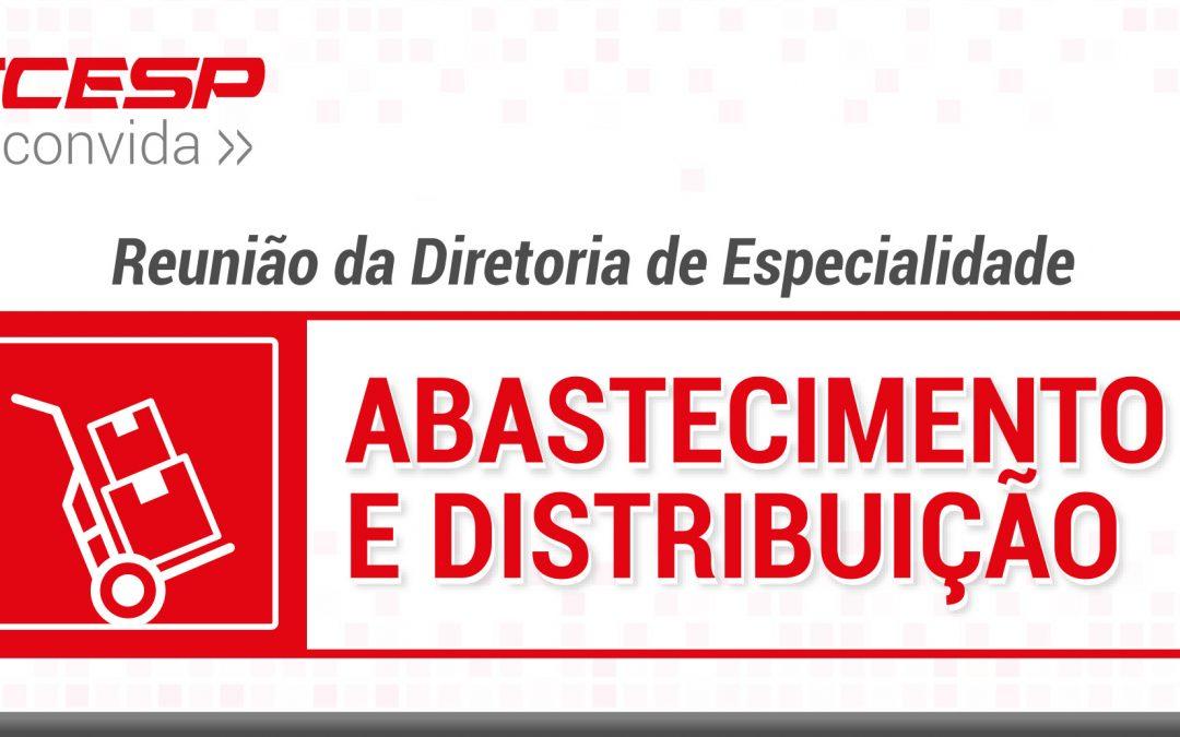 Participe da próxima reunião da Diretoria de Abastecimento e Distribuição