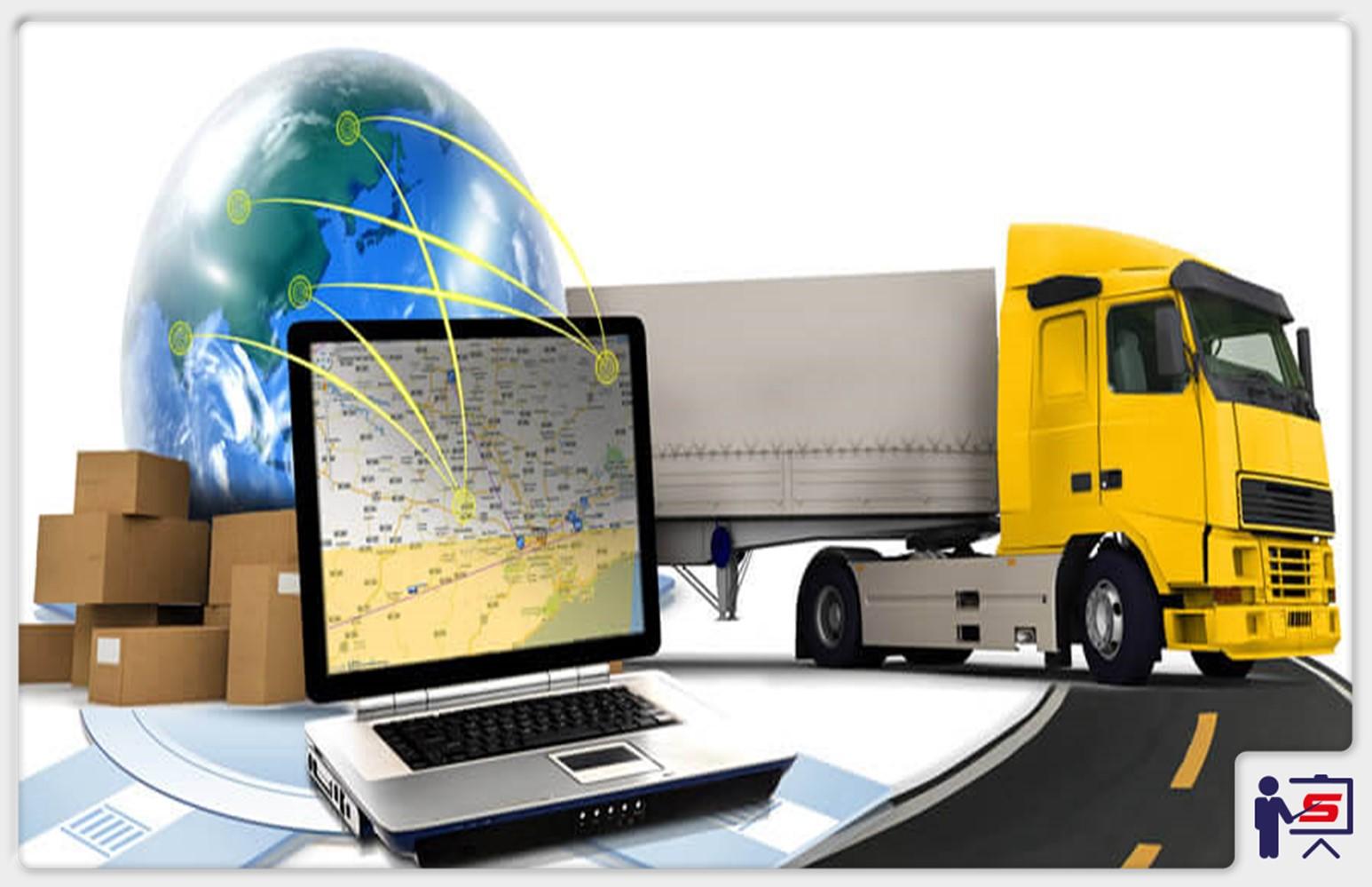 Gerenciamento Estratégico de Transporte