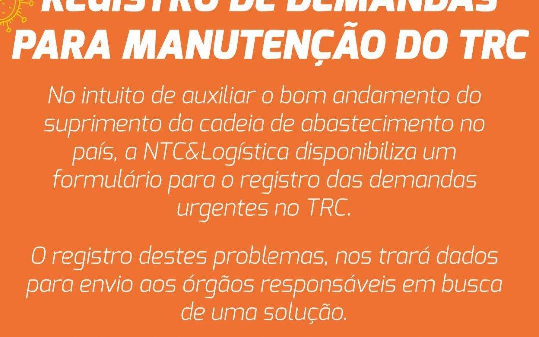 Formulário NTC&Logística – Registro das demandas para manutenção do TRC