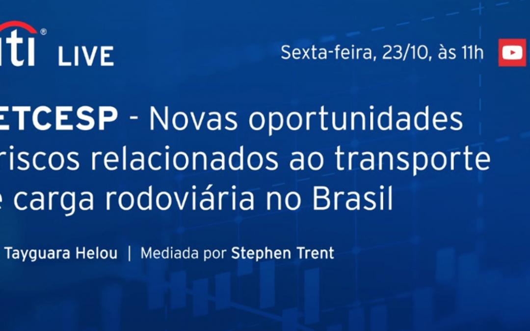 Citi Brasil faz live para discutir as oportunidades de investimento no TRC