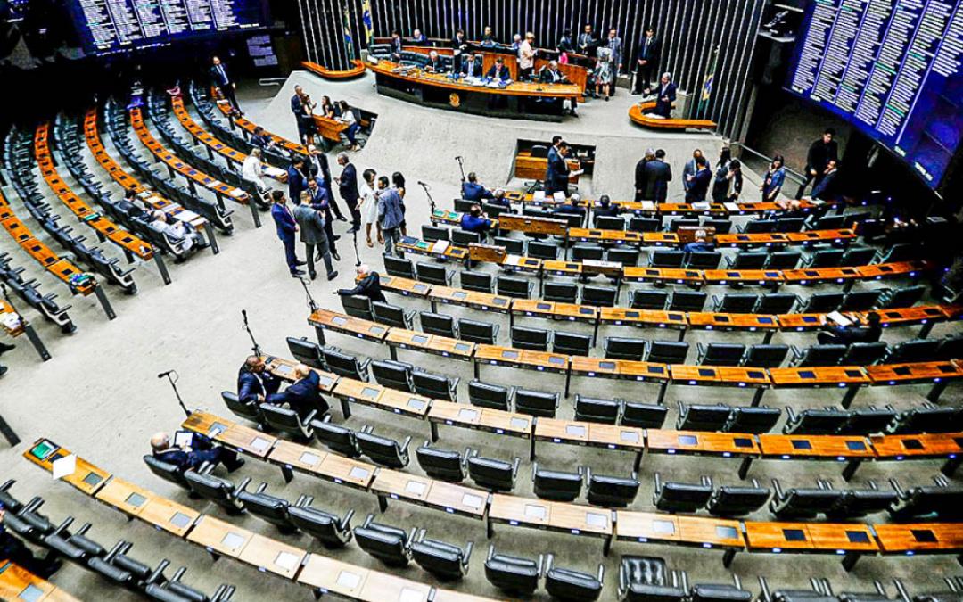 Câmara reduz de 20% para 15% alíquota de tributação sobre dividendos