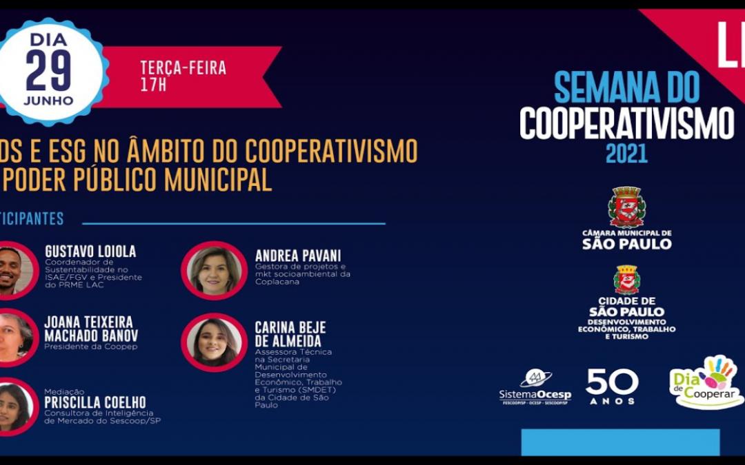Confira a programação da Semana do Cooperativismo