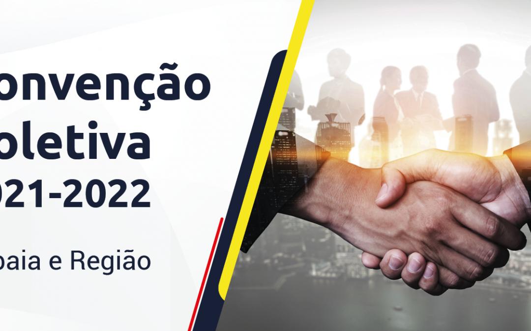 Convenção Coletiva de Trabalho de Atibaia e região está disponível para consulta